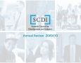 SCDI Annual Review
